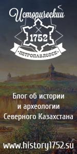 Наши коллеги - Исторический журнал Arkona